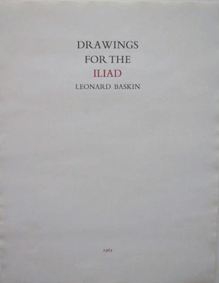 Drawings from Iliad