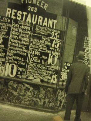 Bowery Eatery