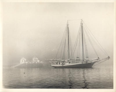 Untitled (Ship in Harbor with Fog)