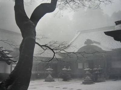 Hiei-San Temple, Kyoto, Japan 1976