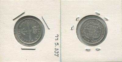 1/8 Dollar Silver Coin, British West Indies and Mauritius, 1822