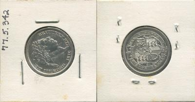 1 Shilling Silver Coin, Great Britain, 1816