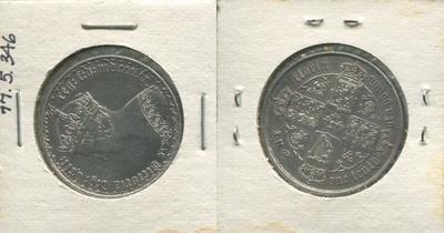 1 Florin Silver Coin, United Kingdom, 1859