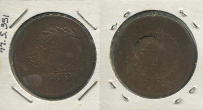 One 40 Réis Copper Coin, Brazil, (1823-1831)