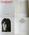 """Semblant"" Portfolio Cover: Front Cover, Text Page, Portrait, Back Cover"